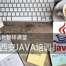 新榜样软件工程开发流程课程