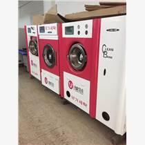 沧州让二手UCC干洗机水洗机烘干机成套设备包技术