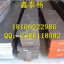 780YD+Z 镀锌板
