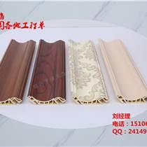 臨沂竹木纖維集成墻板大板批發