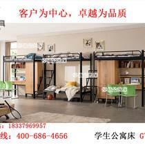 江蘇定制學生公寓床價格 雙層公寓宿舍床廠家批發 員工公寓組合床定制