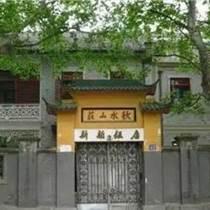 古建筑防炭化保色劑 古建筑防水劑