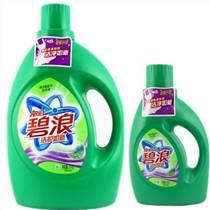 廣州碧浪洗衣液批發工廠洗衣液代理一手貨源
