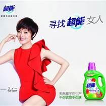 超能洗衣液3.5kg裝廣州貨源洗滌用品批發