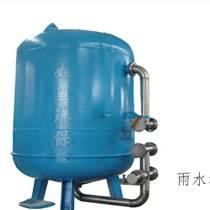 供應雨水收集系統,雨水過濾器,多介質過濾砂缸,混凝反