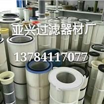 噴涂粉末回收除塵濾芯315x210x660