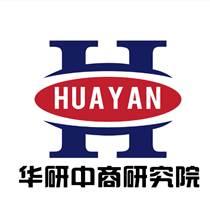 最新版中国多晶硅行业市场产销需求预测与十三五发展战略规划分析报告2017-2022年
