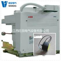 VD4 1206-31 M优质产品优