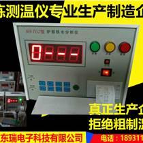 炉前快速碳硅分析仪 炉前铁水分析仪 石家庄碳硅分析仪