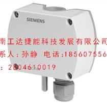 QAC2012西門子溫度傳感器,濟南現貨