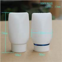 50ml洗面奶塑料瓶