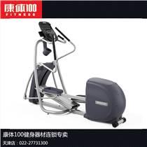 美國必確efx425橢圓機進口健身器材選擇好品牌