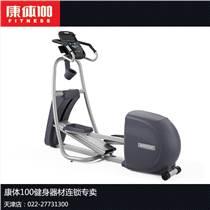 天津必確橢圓機423家用型健身器