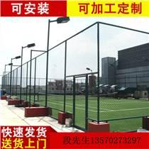 厂家直销东方现货体育场围栏护栏 五指山PVC包塑钢丝网价格