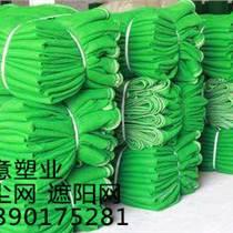 山東天津北京河北安全網多少錢