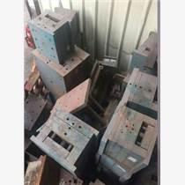 寶安高價回收二手模具塑膠模具