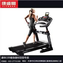 愛康跑步機天津專賣店供應新旗艦29716家用健身器