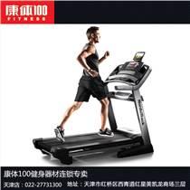 新款愛康跑步機20716天津實體店樣機免費體驗