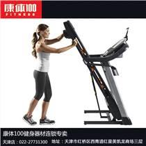 天津愛康跑步機體驗店供應14716型號家用健身器
