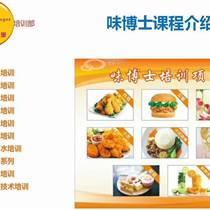 成華區漢堡炸雞技術培訓,炸雞漢堡技術培訓.讓你輕松創業開炸雞漢堡,四川漢堡技術,成都炸雞培訓