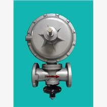 安远县润丰供应燃气减压阀燃气调压器大31