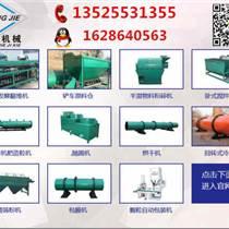 有机无机复合肥生产设备,复合肥设备厂家