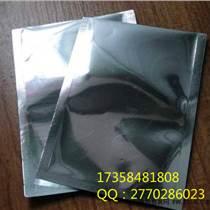 成都鍍鋁袋可免費設計