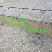 供應 佳和鐵馬凳護角 鋼筋樓梯護角筋 踏步鋼筋護角