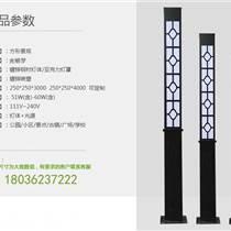 江蘇弘光照明市場3-5米led景觀燈戶外防水路燈室外花園燈
