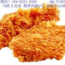 德陽漢堡炸雞奶茶薯條小吃飲品材料批發