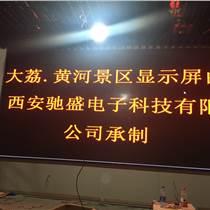 西安室內高清LED表貼大屏幕包年維保