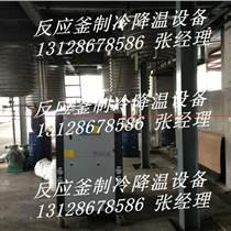 反應釜冷卻設備廠家實驗用反應釜制冷機工廠