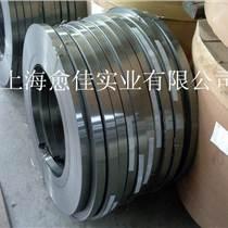 50WW470武鋼電工鋼相似牌號(電工鋼B50A470)