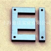 50WW800電工鋼X相似牌號(電工鋼B50A800)