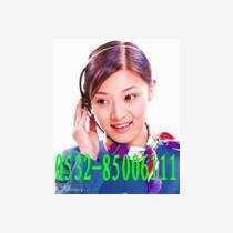 欢迎访问#青岛格力空调售后服务电话官方网站全国各点格力售后服务咨询电话欢迎您