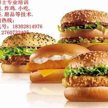 四川手工奶茶飲品技術學習,成都奶茶加盟品牌.