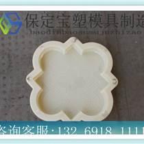 ABS塑料材质水泥花砖模具 彩砖塑料模具价格