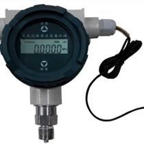 西安新敏GPRS無線壓力變送器電池供電手機APP監測