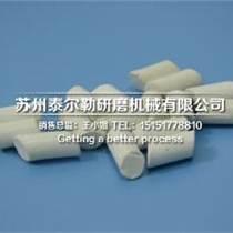 供應蘇州泰爾勒高鋁瓷磨料研磨石價格拋光石子