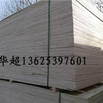 供應包裝用一次成型18MM光面膠合板 包裝板 多層板