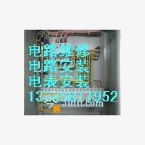 杭州电工,杭州24小时电工上门修电