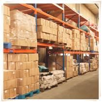 物流橫梁式倉儲貨架廠家,牧隆根據產品設計