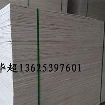 廠家熱銷包裝用一次成型12MM光面膠合板 多層板