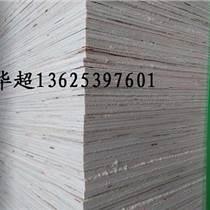 廠家直銷一次成型10MM光面膠合板 包裝板 多層板