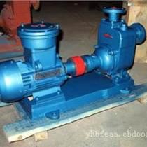 源鸿泵业50CYZ-20自吸式离心泵,化工离心泵