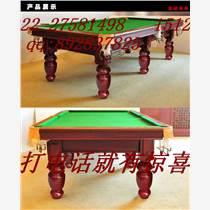 臺球桌維修安裝臺球桌維修服務部
