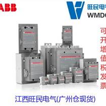 中壓真空接觸器 VSC 接觸器 電源板 電源模塊 供電模塊 220V