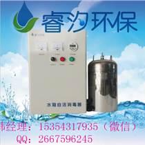 山西不锈钢水箱RX-300水箱消毒器原理