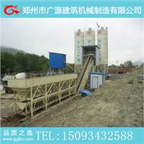 HZS75混凝土攪拌站 75工程混凝士攪拌站 75站價格