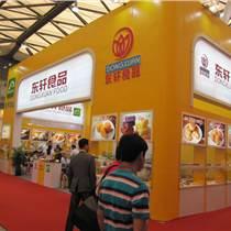 2017上海食品展臺設計|食品展臺搭建|食品展位制作